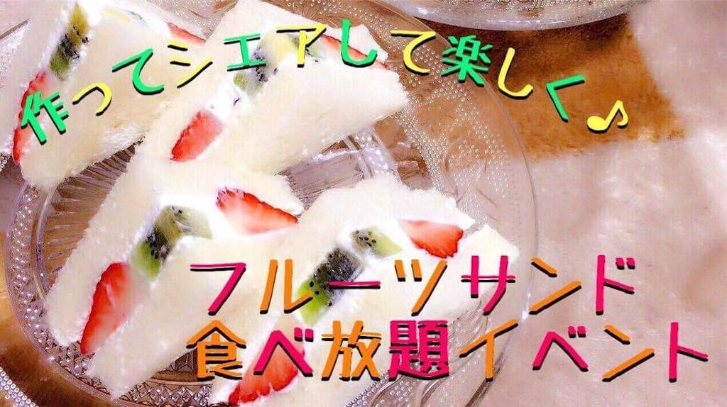 f:id:Fuyuchan:20170630195649j:image