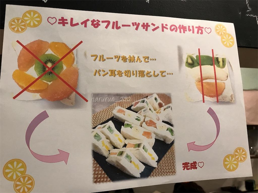 f:id:Fuyuchan:20170630201406j:image