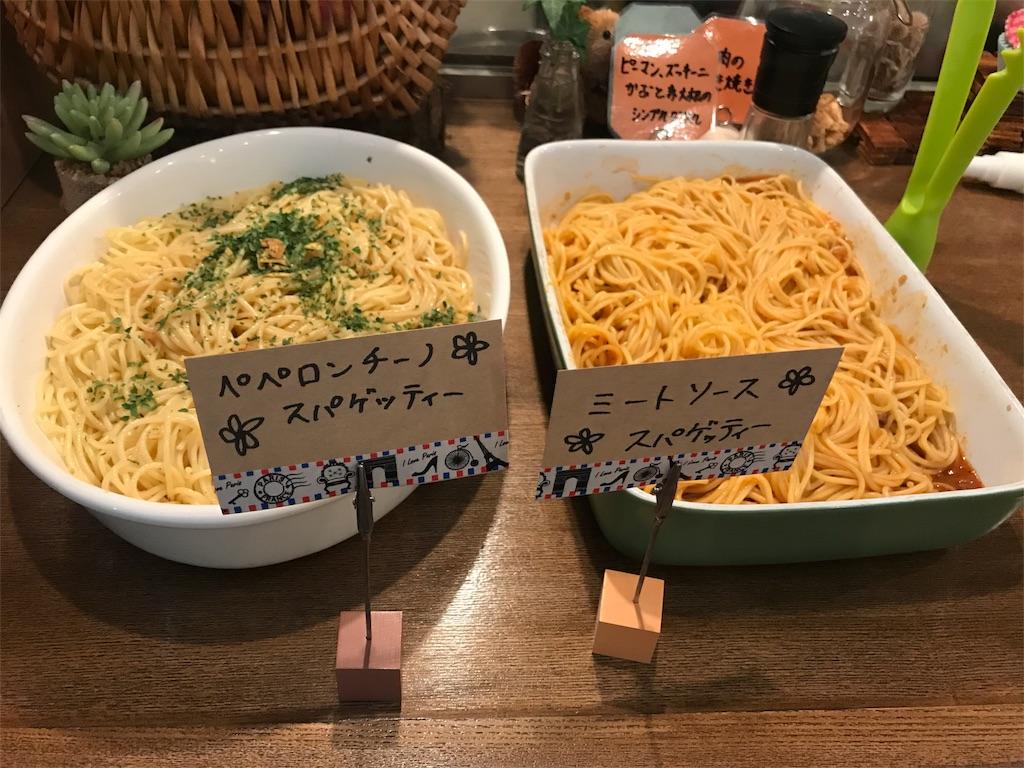 f:id:Fuyuchan:20170630201655j:image