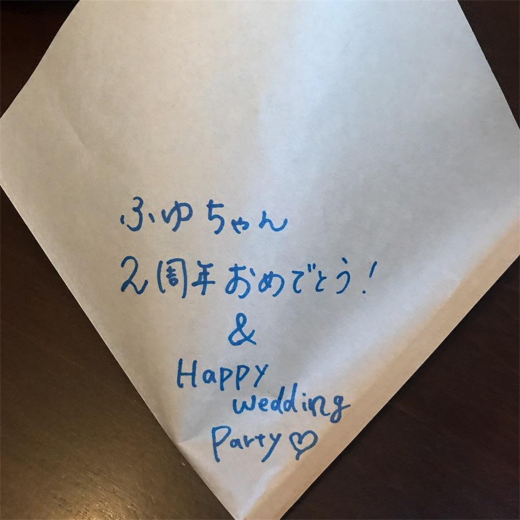 f:id:Fuyuchan:20170702054604j:image