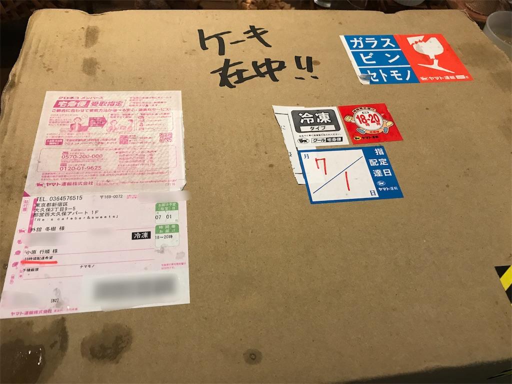 f:id:Fuyuchan:20170702054909j:image