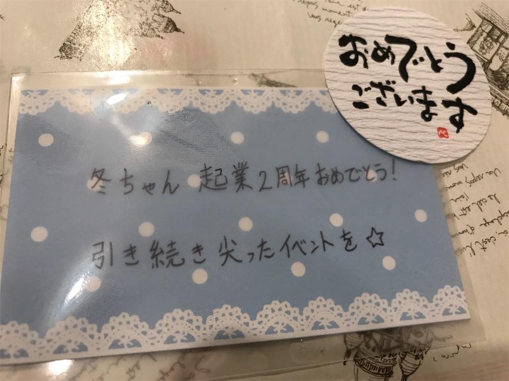 f:id:Fuyuchan:20170702054949j:image