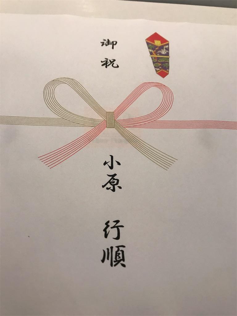 f:id:Fuyuchan:20170702054953j:image