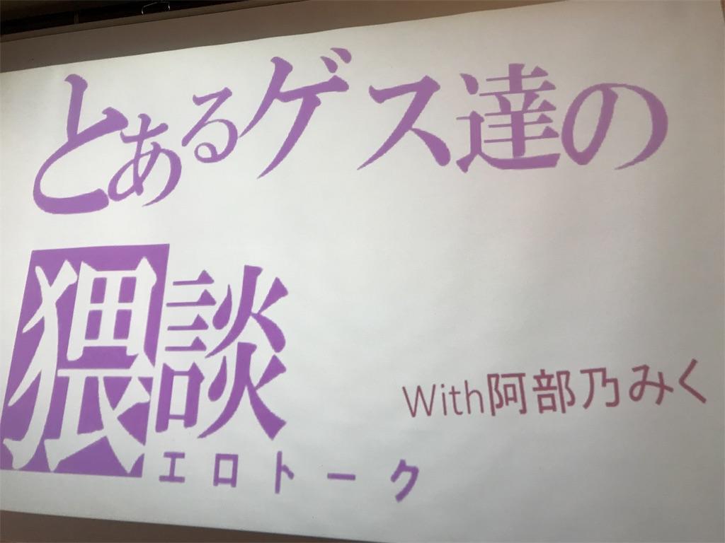 f:id:Fuyuchan:20170705082851j:image