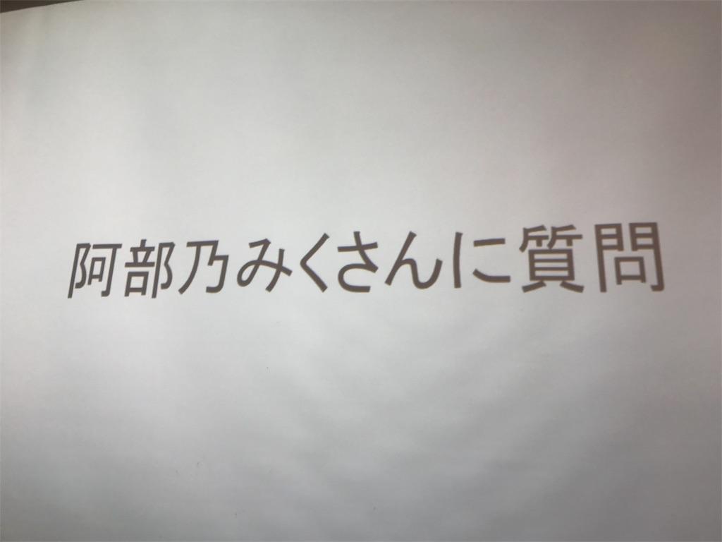 f:id:Fuyuchan:20170705083558j:image