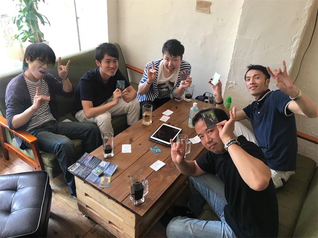 f:id:Fuyuchan:20170709121828j:image