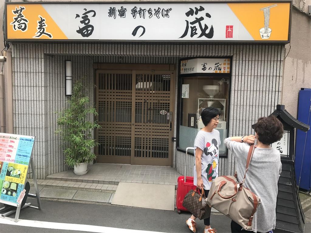 f:id:Fuyuchan:20170709211251j:image