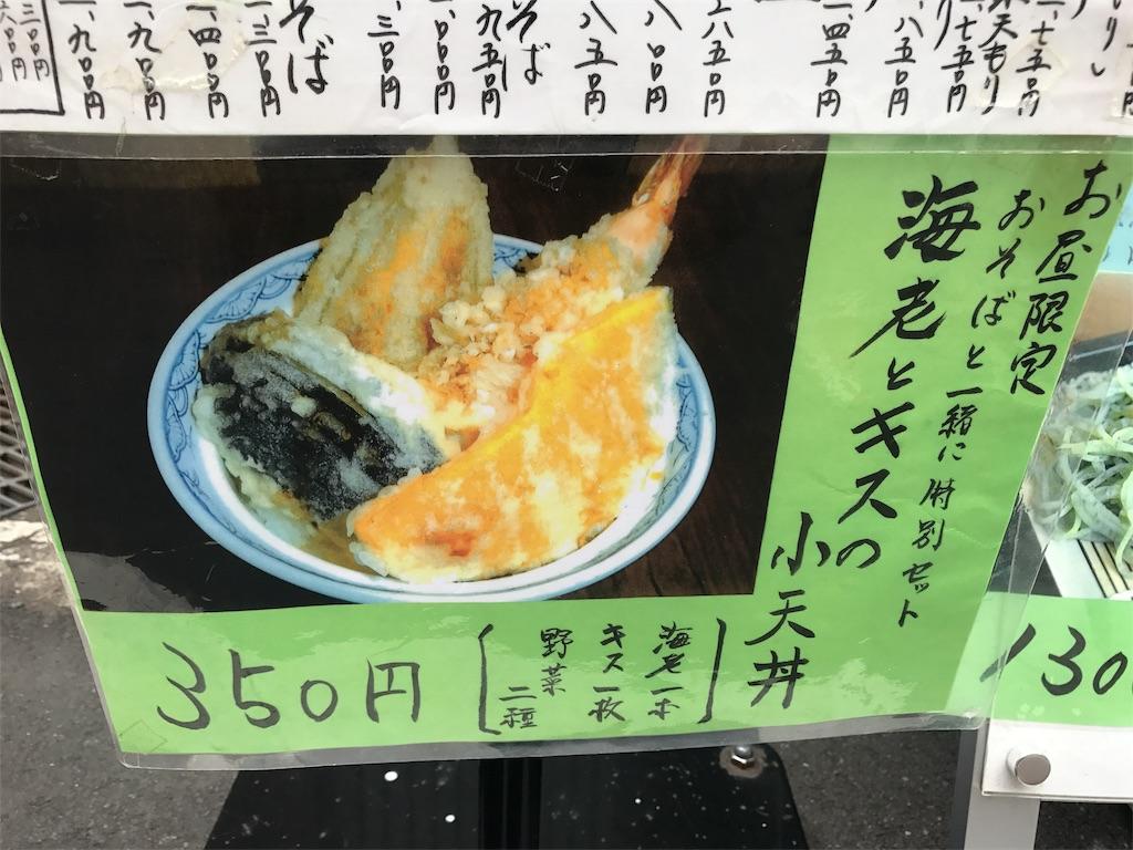 f:id:Fuyuchan:20170709211310j:image