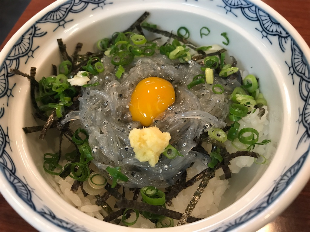f:id:Fuyuchan:20170709211357j:image