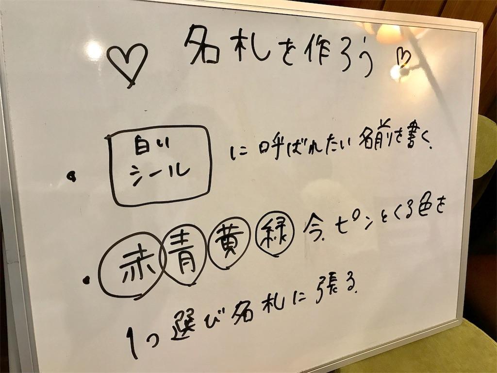 f:id:Fuyuchan:20170712202853j:image