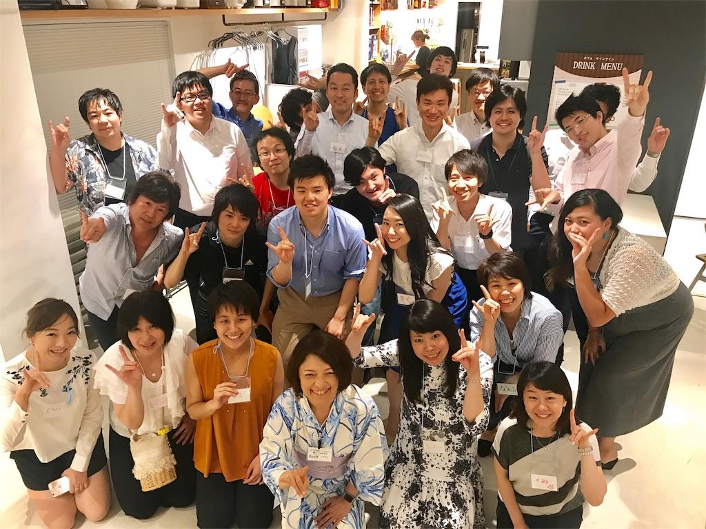 f:id:Fuyuchan:20170713172755j:image