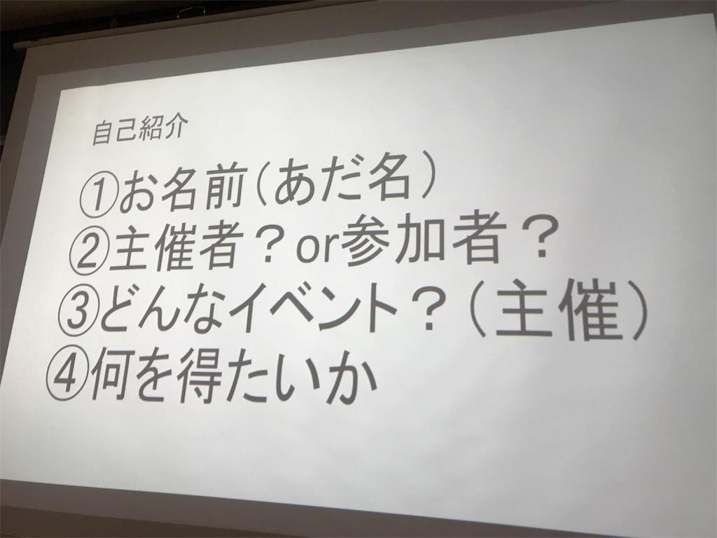 f:id:Fuyuchan:20170714104433j:image