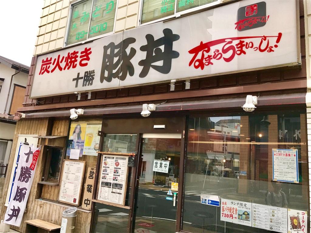 f:id:Fuyuchan:20170718223051j:image