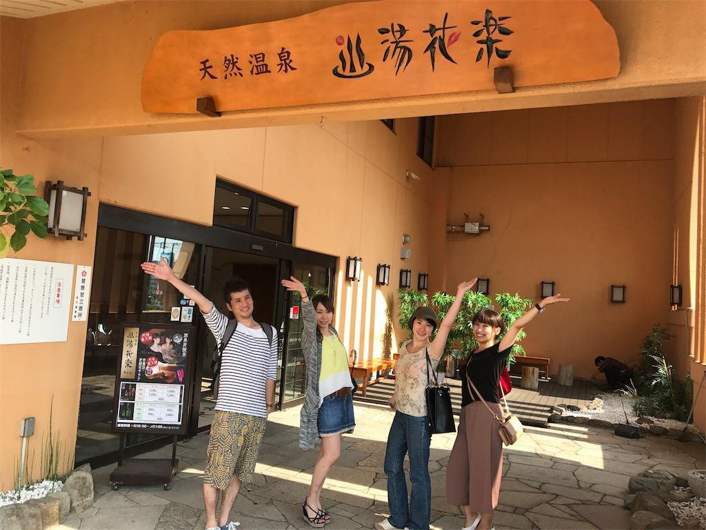 f:id:Fuyuchan:20170718230126j:image