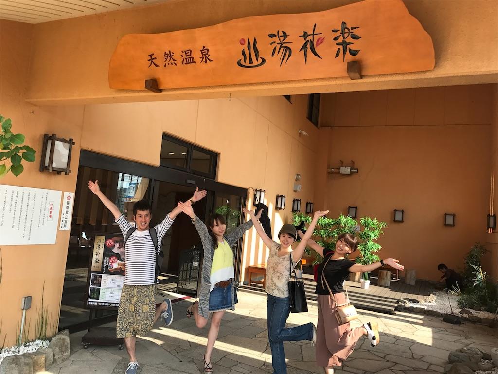 f:id:Fuyuchan:20170718232007j:image