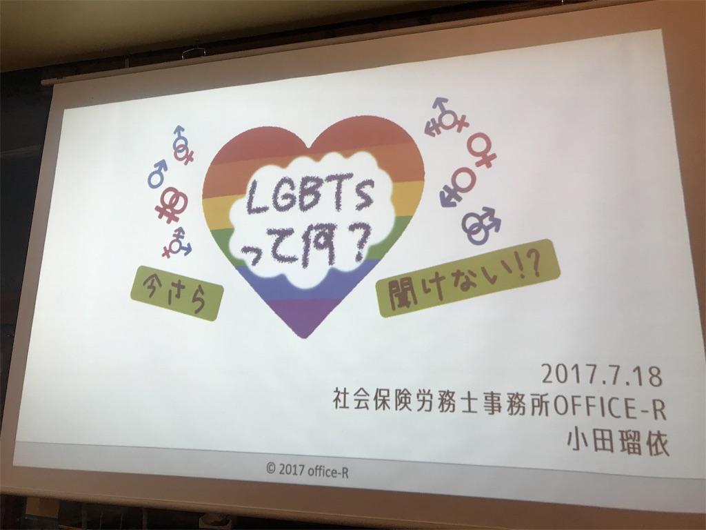 f:id:Fuyuchan:20170719203019j:image