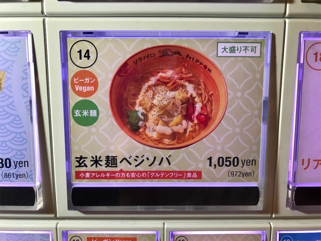 f:id:Fuyuchan:20170720171238j:image