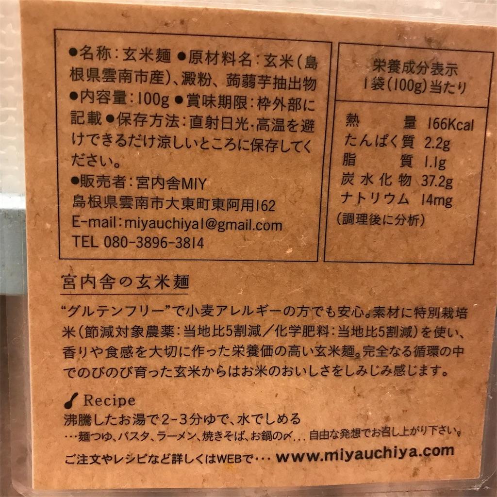 f:id:Fuyuchan:20170720171418j:image
