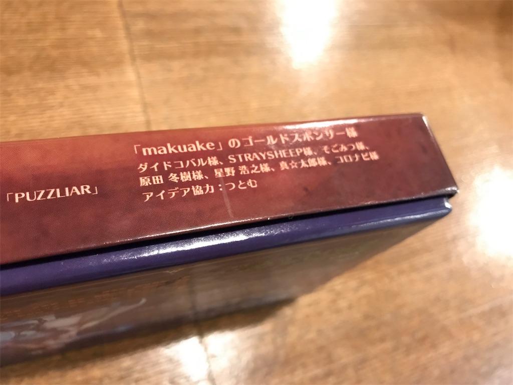 f:id:Fuyuchan:20170721215337j:image