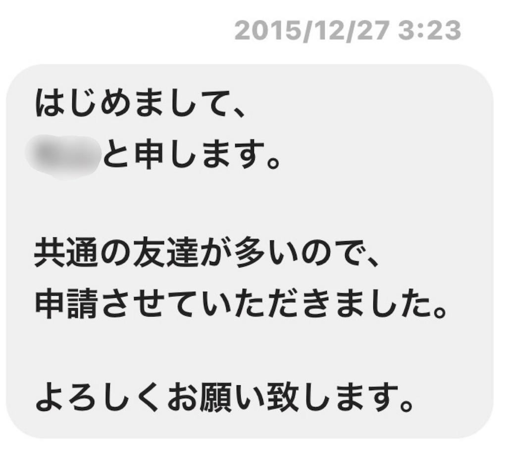 f:id:Fuyuchan:20170723212418j:image