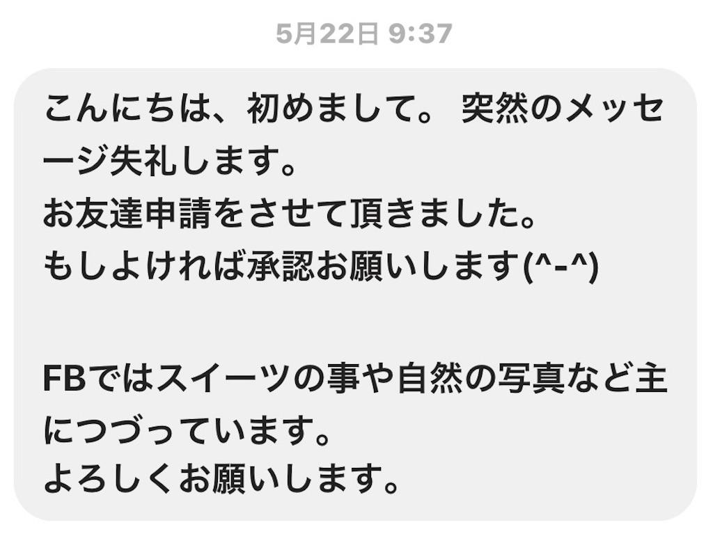 f:id:Fuyuchan:20170723212750j:image