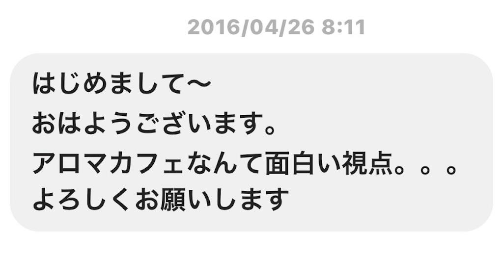 f:id:Fuyuchan:20170723213122j:image