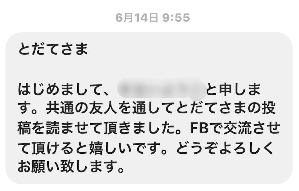 f:id:Fuyuchan:20170723213307j:image
