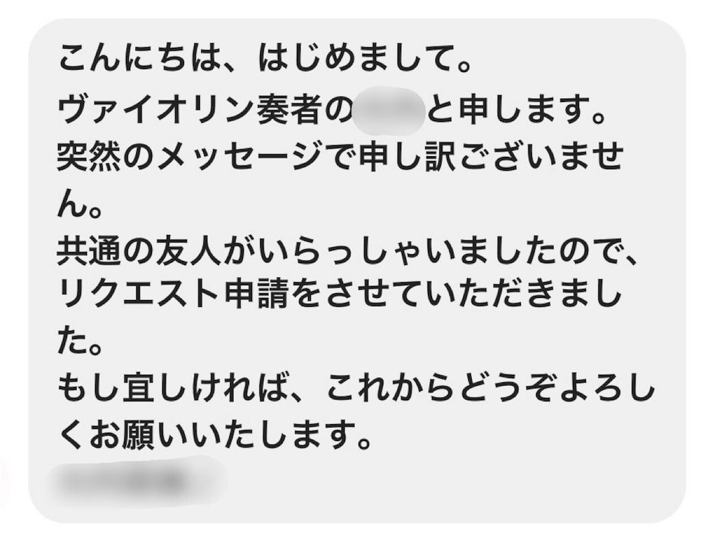 f:id:Fuyuchan:20170723213632j:image