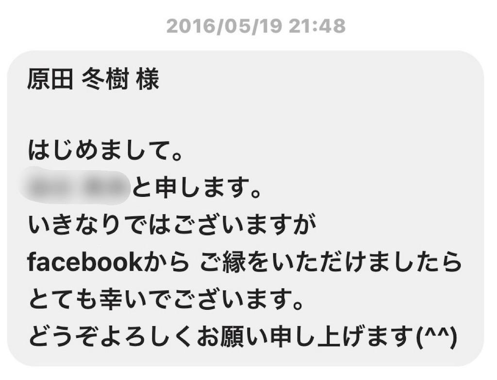 f:id:Fuyuchan:20170723213736j:image