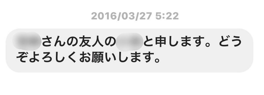f:id:Fuyuchan:20170723213814j:image
