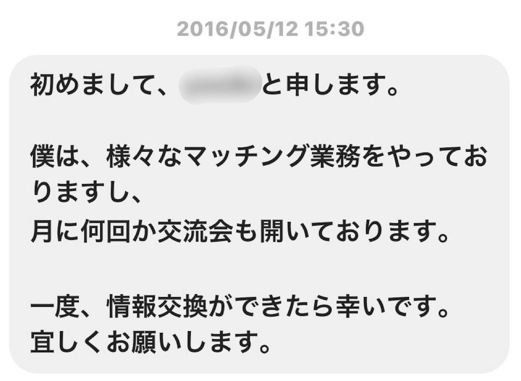 f:id:Fuyuchan:20170723213957j:image