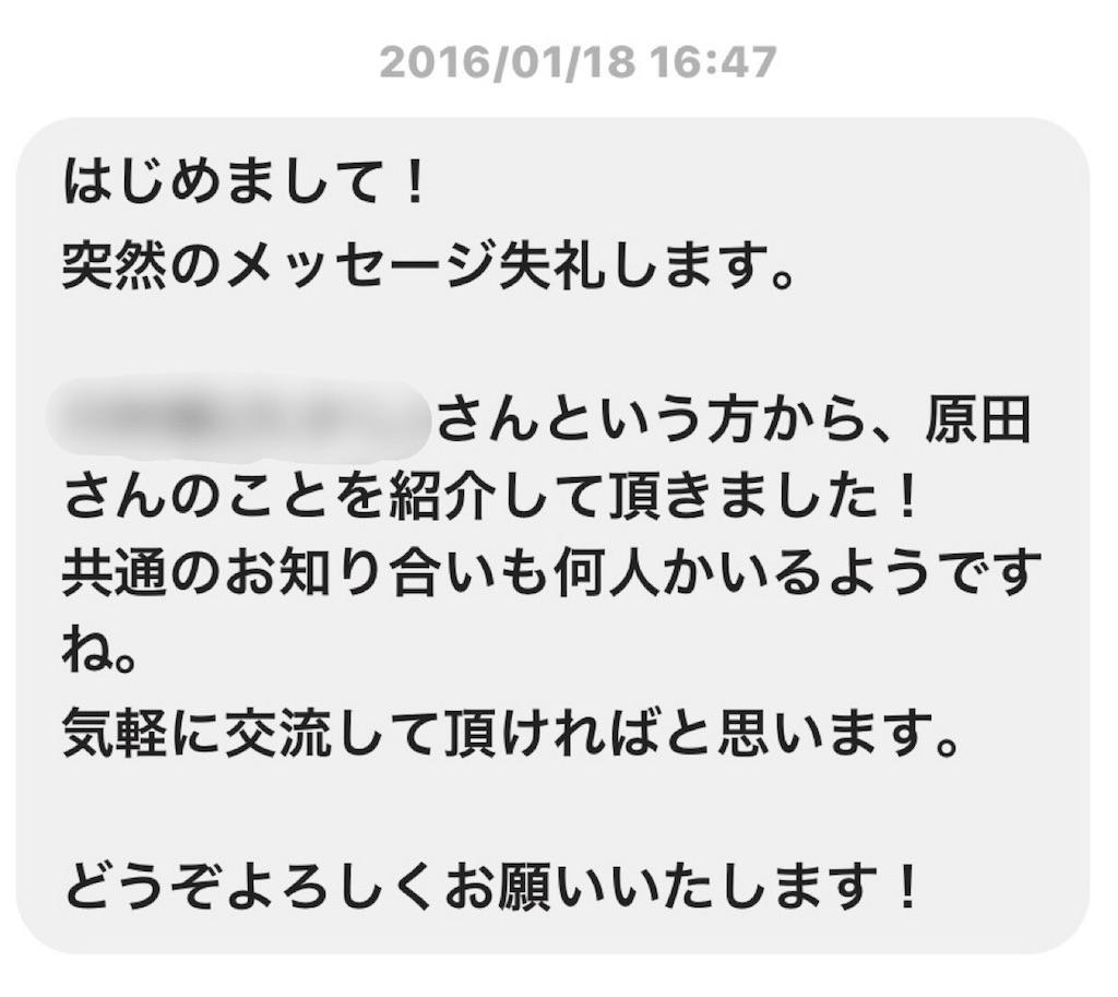 f:id:Fuyuchan:20170723214106j:image