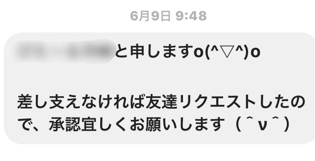 f:id:Fuyuchan:20170724003147j:image
