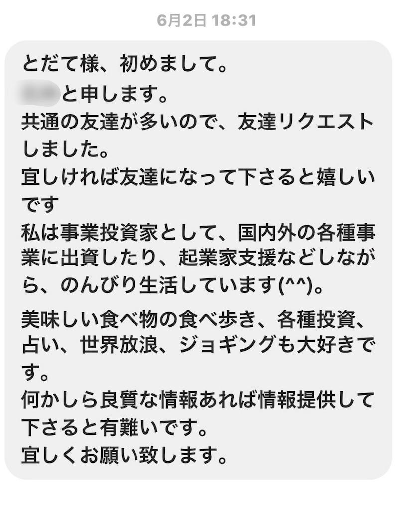 f:id:Fuyuchan:20170724003201j:image