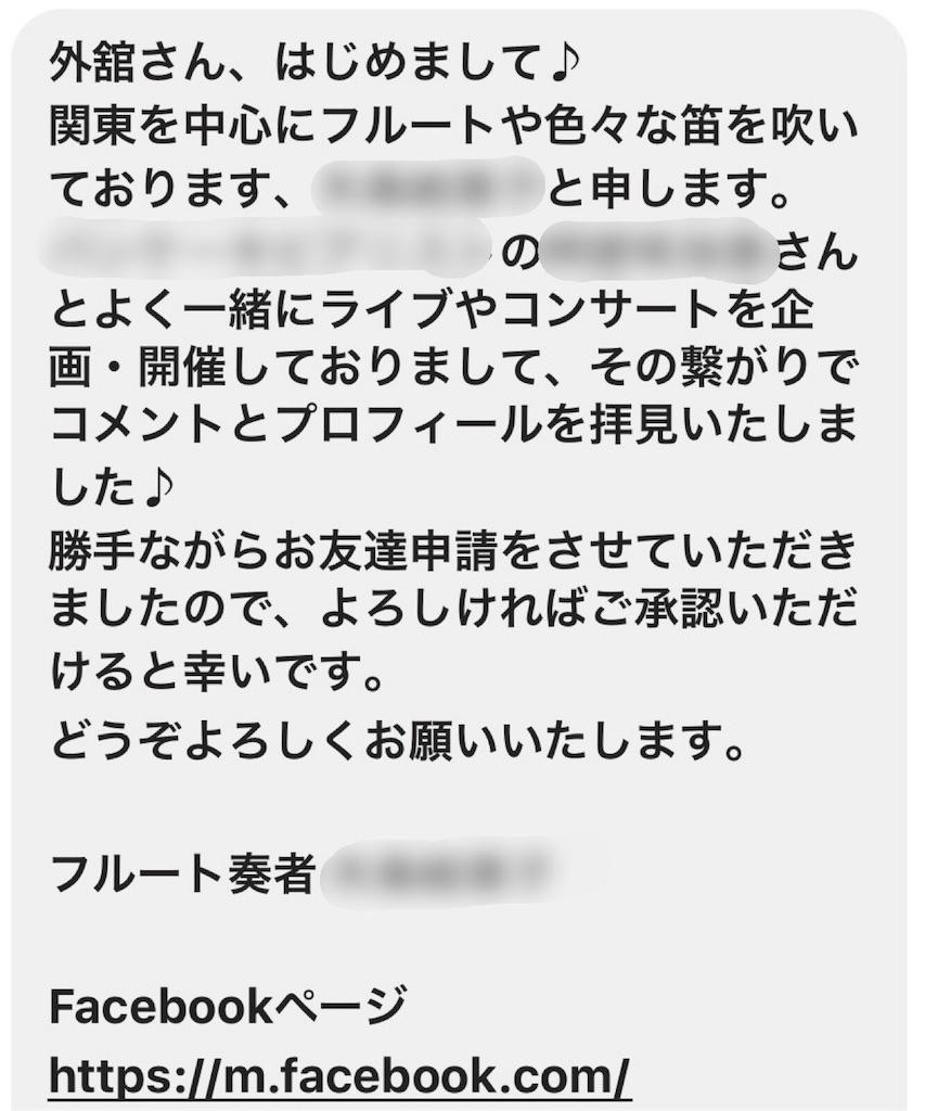 f:id:Fuyuchan:20170724003204j:image