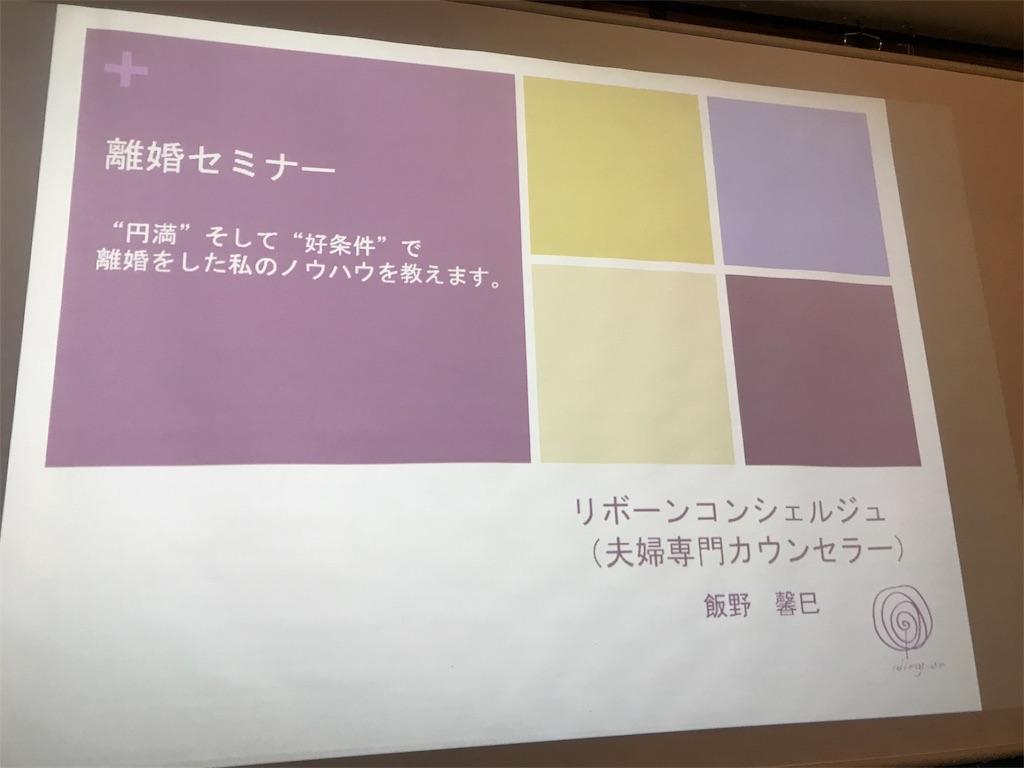 f:id:Fuyuchan:20170726205744j:image