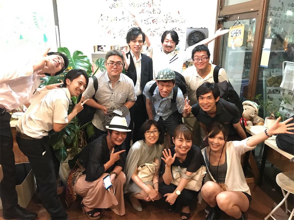 f:id:Fuyuchan:20170729004709j:image