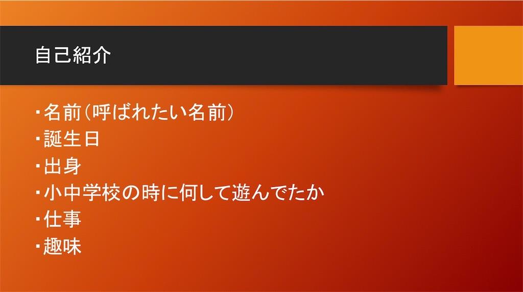 f:id:Fuyuchan:20170805132348j:image
