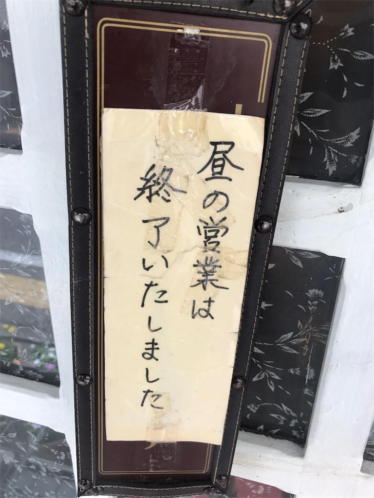 f:id:Fuyuchan:20170805204833j:image