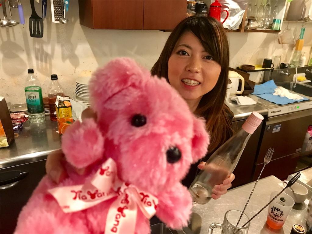 f:id:Fuyuchan:20170807214345j:image