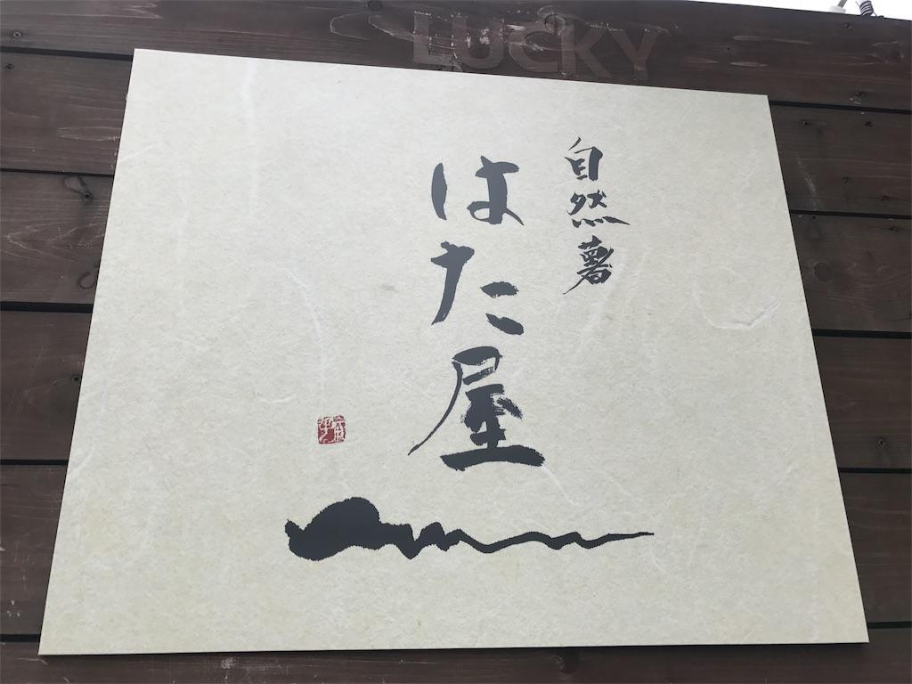 f:id:Fuyuchan:20170810214913j:image