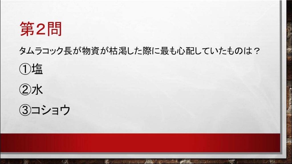 f:id:Fuyuchan:20170812175741j:image
