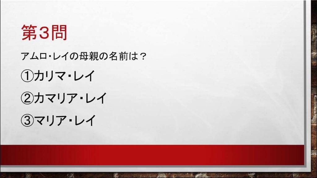 f:id:Fuyuchan:20170812175746j:image