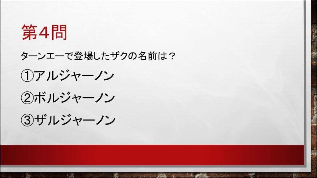 f:id:Fuyuchan:20170812175751j:image