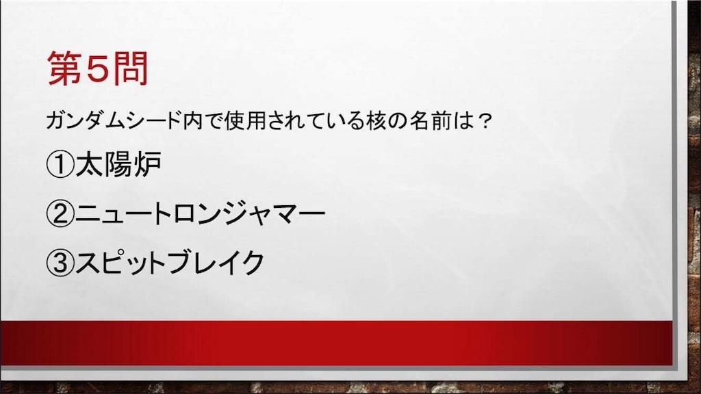 f:id:Fuyuchan:20170812175755j:image