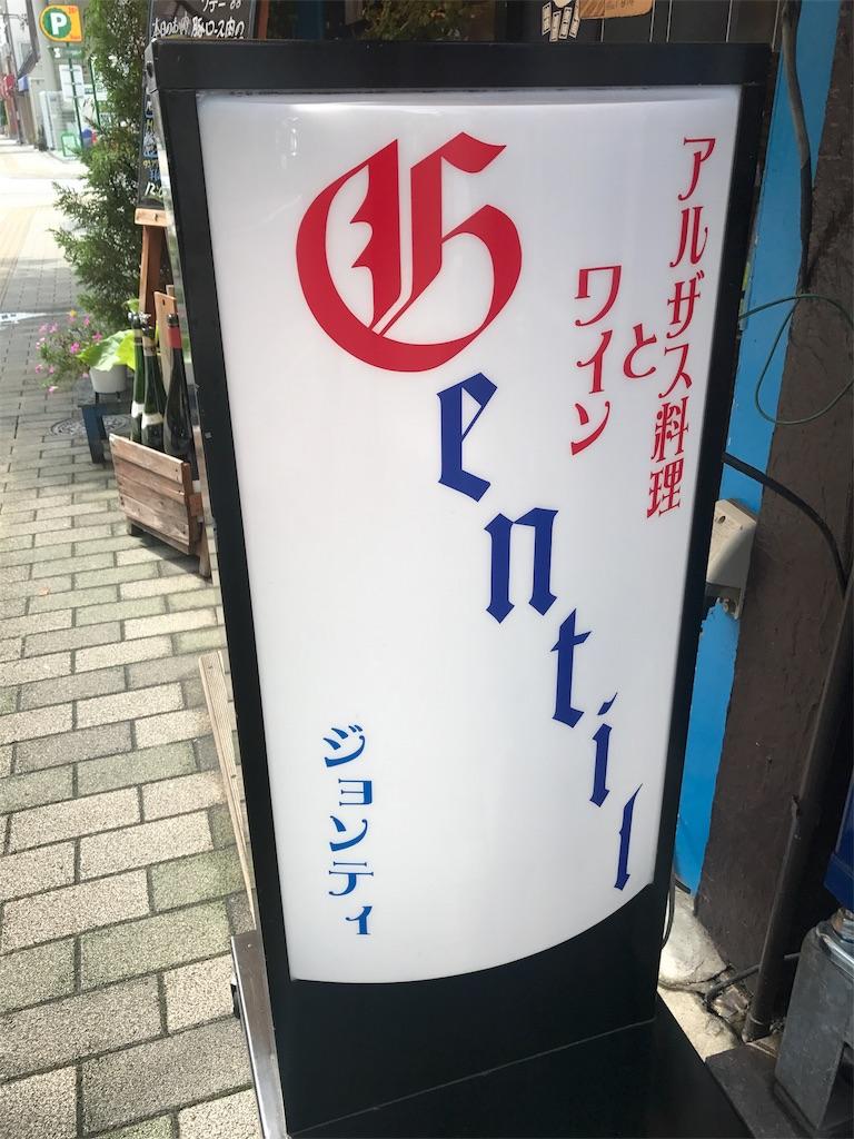 f:id:Fuyuchan:20170813123035j:image