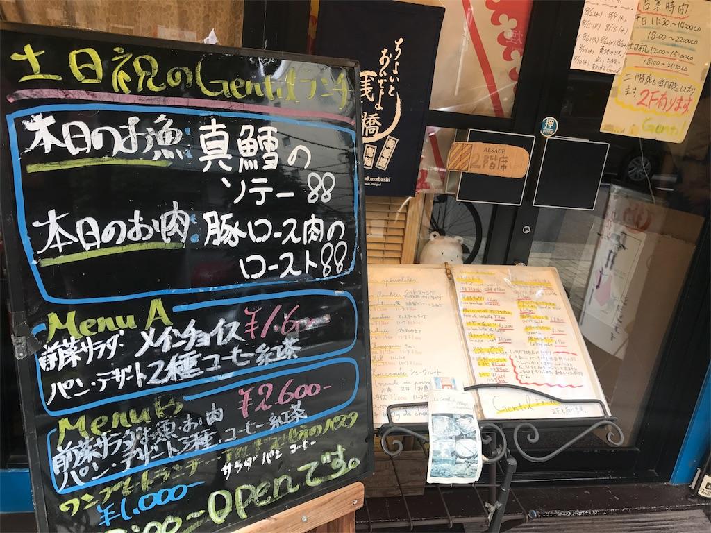 f:id:Fuyuchan:20170813123042j:image