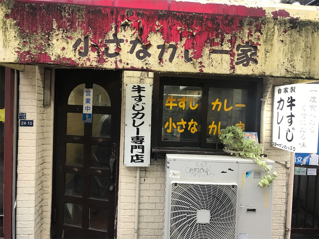f:id:Fuyuchan:20170815190051j:image