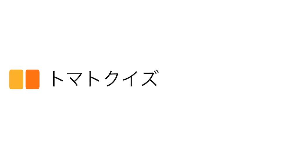 f:id:Fuyuchan:20170815202505j:image