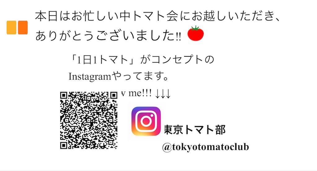 f:id:Fuyuchan:20170815202543j:image